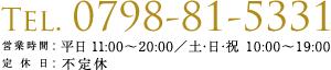 Tel. 0798-81-5331